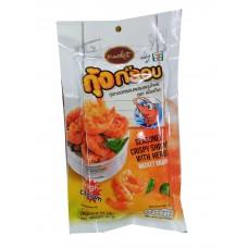 Тайский продукт Хрустящие креветки в белых специях Nacked Brand купить из Таиланда в интернет-магазине - Thai Brand