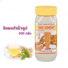 Тайский продукт Натуральный имбирный чай в быстрорастворимых гранулах купить из Таиланда в интернет-магазине - Thai Brand