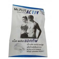 Тайский продукт Kреатин для наращивания мышечной массы для эффективного сжигания жира купить из Таиланда в интернет-магазине - Thai Brand
