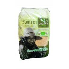 Тростниковый органический сахар WangKanai