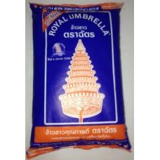Рис Королевский Зонтик Royal Umbrella, 1 кг