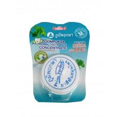 Тайский продукт Концентрированная зубная паста Prim Perfect Poompuksa купить из Таиланда в интернет-магазине - Thai Brand