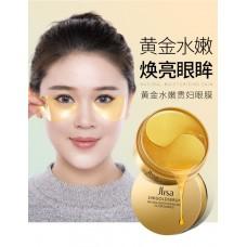 Гидрогелевые антиоксидантные патчи с Био золотом для контура глаз