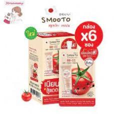 Smooto Tomato Collagen BB&CC Creaml 10g. Smooto Tomato Collagen BB & CC Cream