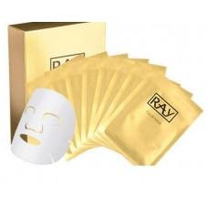 Тройная шелковая маска с Гиалуроновой Кислотой, Пептидами и Золотом - 1 Box