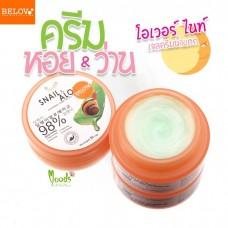 Тайский продукт Нежный увлажняющий крем с муцином улитки и алоэ 98% BELOV Moods SNAIL & ALOE купить из Таиланда в интернет-магазине - Thai Brand