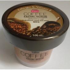 Кофейный скраб для лица с коллагеном и витамином Е - Banna (100 гр)
