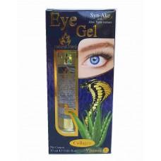 Гель по уходу за нежной кожей вокруг глаз - Natural Herb Syn - Ake Eye Gel with Aloe Vera Extract, Collagen, Vitamin E