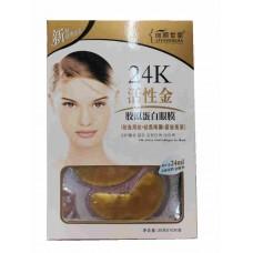 Маска с био-золотом коллагеновая для кожи вокруг глаз - 24 k, Бокс 10 шт