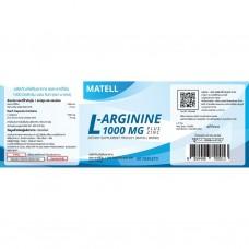 Тайский продукт Matell L-Arginine 1000 mg. + Zinc 75 mg. для сердца, выносливости и потенции, 50 капсул Таиланд купить из Таиланда в интернет-магазине - Thai Brand