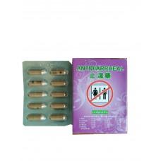 Тайское эффективное средство для лечения диареи