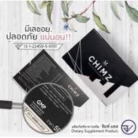 Chimz, 100% натуральный, здоровый, продукт для похудения