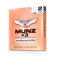 MUNZ X3 Special 2 капсулы, золотая коробка, мужская добавка для улучшения потенции