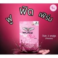 Munz Pink, добавка для женщин