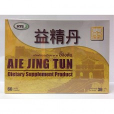 Капсулы для почек Чинг Тан AIE JING TUN 60 капсул