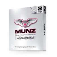 MUNZ Silver Box 2 капсулы для улучшения сексуального здоровья на травах мужское улучшение потенции