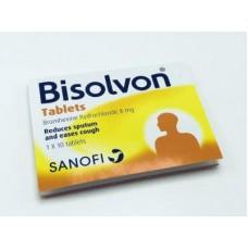 Тайский продукт SANOFI Bisolvon Tablets bromhexine hydrochloride 8 mg Таблетки от кашля. купить из Таиланда в интернет-магазине - Thai Brand
