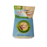 Антибактериальная зубная паста с гвоздикой и мятой 5 Star 5A, 25 гр