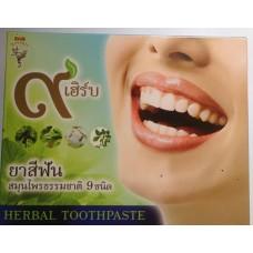 Тайская травяная отбеливающая зубная паста 9 трав Kinaree,  Набор