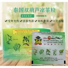 Травяные тайские горькие таблетки против простуды, интоксикации и лихорадки Namtaothong