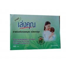 Капсулы Лен Кун - Лечение женского бесплодия