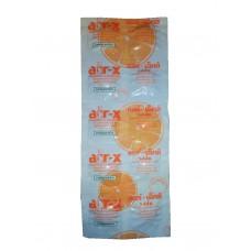 Тайские таблетки Air-X с апельсиновым вкусом – одно из лучших лекарств против вздутия живота