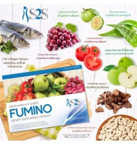 Dietary Supplement Product 3 в 1 - МОРСКОЙ КОЛЛАГЕН + ФАЙБЕР + ВИТАМИНЫ