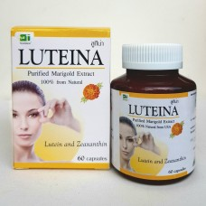 LUTEINA Purified Marigold Extract NATURAL 100%