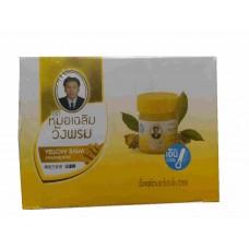 Тайский желтый бальзам Wang Prom, набор 12 x 5 гр