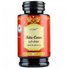 Тайский продукт Капсулы для эффективного похудения Beta Curve купить из Таиланда в интернет-магазине - Thai Brand