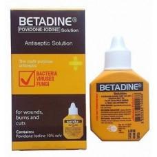 Тайский Йод Бетадин, антисептик Betadine