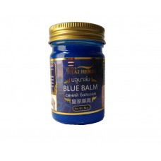 Синий Бальзам - Blue Balm Thai Herb 50 гр