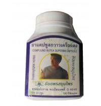 Compoud Butea superba Capsules - КВАО КРУА ДАЕНГ - Травяные капсулы для мужчин - Thanyaporn Herbs