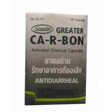 Активированный уголь в капсулах - Ca-R-Bon