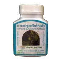 Прик Тай Дам — натуральное средство для снижения веса