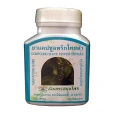 Тайский продукт  Прик Тай Дам — натуральное средство для снижения веса купить из Таиланда в интернет-магазине - Thai Brand