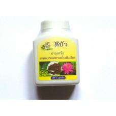 Капсулы Ди Бур (семена лотоса) для укрепления сердца, очищения сосудов, нормализации давления - Dee Bour capsules