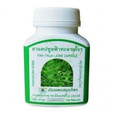 Фа-талай-джон — тайские натуральные капсулы: при простуде