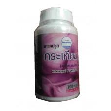 Тайский продукт Капсулы чеснока - Garlic capsules Kongkaherb купить из Таиланда в интернет-магазине - Thai Brand