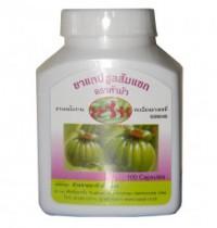 Капсулы Гарциния камбоджийская для снижения веса