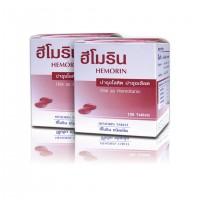 Hemorin - Средство для повышения гемоглобина