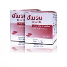 Hemorin - Средство для повышения гемоглобина - 100 таб.