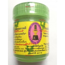 Ингалятор с тайскими травами - Hong Thai  (20 гр)