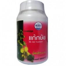 Тайский продукт Кассия Cиамская от бессонницы ( Ка Сай ) Kongka Herb - 100 капсул купить из Таиланда в интернет-магазине - Thai Brand