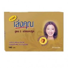 Биологическая добавка для женщин  Kanya формула №2