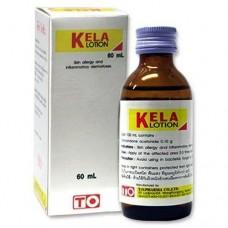 Лосьон для лечения кожной аллергии, псориаза, дерматита