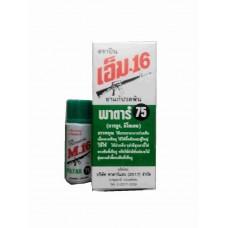 Стоматологический раствор для моментального снятия зубной боли - M.16 Patar for toothache ยา M16