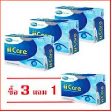 Mega We Care ii Care 4 упаковки