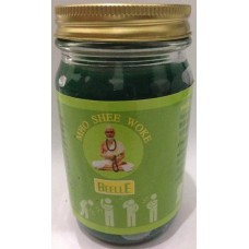 Тайский зеленый бальзам Mho Shee Woke, 200 гр