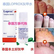 Противогрибковый препарат широкого спектра действия LOPROX Ciclopirox olamine